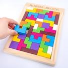 俄羅斯方塊拼圖積木制兒童