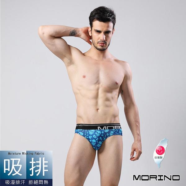 男內褲【MORINO摩力諾】骷髏圖騰吸排三角褲 藍骷髏紋