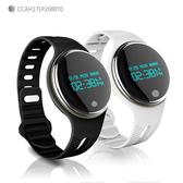 專業防水 智慧手環 藍芽手環 時間 訊息顯示 運動手環 藍牙手環 智慧手錶 藍芽手錶 藍牙手錶