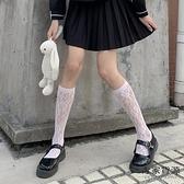 襪子女中筒襪甜美洛麗塔jk復古蕾絲鏤空學生可愛薄款網襪【毒家貨源】