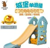 溜滑梯 兒童滑梯室內幼兒園兒童玩具家用加厚加長塑膠小孩滑滑梯秋千組合【快速出貨】