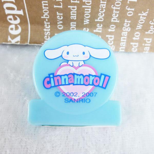 【震撼精品百貨】大耳狗 Cinnamoroll 夾子【共1款】