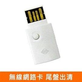 PCI GW-USMicro300 11n 迷你 USB無線網卡