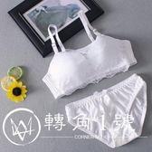 秋季文胸白色少女無鋼圈內衣薄模杯抹胸式胸罩防走光聚攏蕾絲套裝