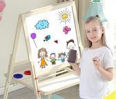 寶寶畫板雙面磁性小黑板可升降畫架支架式家用兒童塗鴉寫字板白板 依凡卡時尚