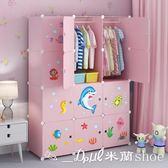 收納櫃子抽屜式嬰兒寶寶兒童衣櫃多層塑料組合簡易儲物櫃整理櫃子  ✎﹏₯㎕ 米蘭shoe