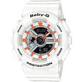 BA-110PP-7A2  白 BABY-G  運動風采時尚腕錶