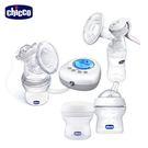 chicco-天然母感電動+手動吸乳器特惠組