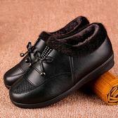 老人美媽媽鞋中老年皮鞋防滑冬季加絨加厚保暖棉鞋女老北京布鞋    原本良品