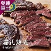 勝崎生鮮 澳洲安格斯濕式熟成肋眼牛排6片組 (200公克±10%/1片)【免運直出】