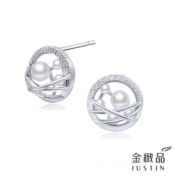 Justin金緻品 氣質佳人 925純銀耳環 非鍍銀 抗過敏 球型 簡約 時尚 珍珠 小資必備