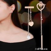日韓國版氣質愛心耳環長款吊墜耳墜女個性簡約百搭不對稱耳釘耳飾 小確幸生活館