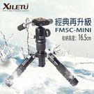 XILETU 喜樂途 FM5C-MINI...