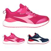 DIADORA 男女大童運動慢跑鞋-超寬楦(路跑 耐磨 運動 反光 彈力球 免運 ≡排汗專家≡