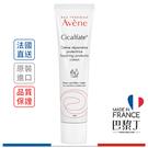 Avene 雅漾 再生修護霜 100ml【巴黎丁】法國最新包裝
