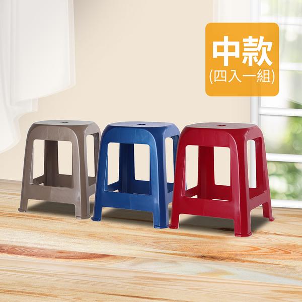 HOUSE【801009】CH57夜市椅(中)4入  (隨機色) 傢俱/折疊椅/塑膠椅/板凳