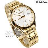 SEIKO 精工錶 菁英領袖 簡約時尚腕錶 男錶 不銹鋼 白面 金色電鍍 日期顯示視窗 SGEH72P1-7N42-0FW0G