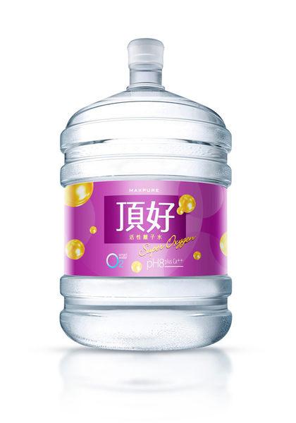 桌上元山冰溫熱飲水機+鹼性離子水20公升20桶