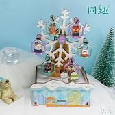 音樂盒拼裝八音盒diy木質音樂盒禮物【奇趣小屋】