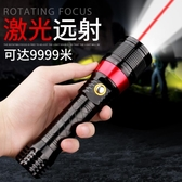 手電筒 激光手電筒LED強光變焦充電超亮便攜小氙氣燈1000w打獵可防身 全館免運