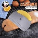 喜之焙刻度刮刀 刮面鏟切面刀 切面包饅頭牛軋糖硅膠刮刀烘焙工具