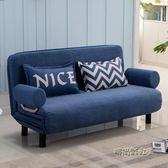 折疊沙發床兩用單人可折疊客廳小戶型雙人1.2書房1.5米多功能簡易mbs「時尚彩虹屋」