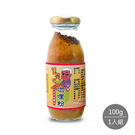 【薑黃伯】台灣純咖哩粉100g
