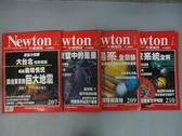 【書寶二手書T8/雜誌期刊_YKV】牛頓_207~210期間_共4本合售_毀滅東京的巨大地震等