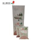 【池上鄉農會】池上糙米杏仁餅154公克/...