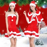 (交換禮物)2018新款聖誕節演出服女生聖誕服成人女SD聖誕服裝聖誕節衣服女