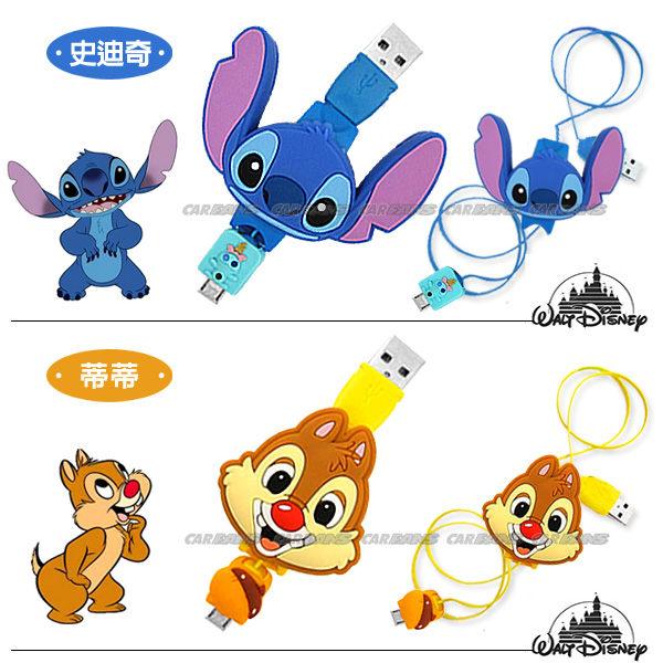 【愛車族】迪士尼Micro USB立體觸感伸縮傳輸充電線 (蒂蒂/維尼/泰瑞鴨嘴獸/熊抱哥/大眼怪)