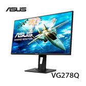ASUS 華碩 VG278Q 電競顯示器 (27吋)