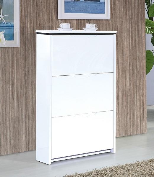 鞋櫃 SB-755-2 史翠2.3尺白色三門掀式鞋櫃【大眾家居舘】
