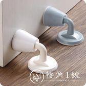 加厚硅膠門后防撞墊墻面緩沖墊 門把手靜音防碰防撞保護墊