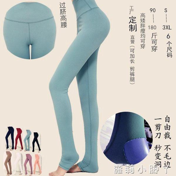 瑜伽褲健身褲高腰女健身房顯瘦踩腳長褲S3XL吸汗速干緊身大碼春夏 蘿莉小腳丫