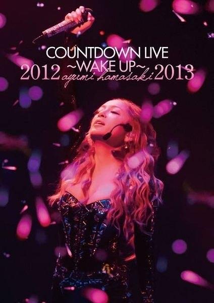 濱崎步 2012 - 2013跨年演唱會 DVD WAKE UP ( 購潮8)