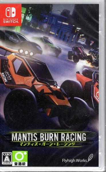 【玩樂小熊】現貨中 Switch遊戲 NS 螳螂燃燒賽車 Mantis Burn Racing 英日文版