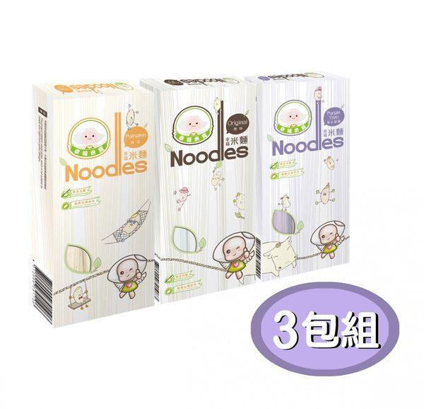 幸福米寶 幸福米麵/副食品