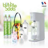 法國BubbleSoda 全自動氣泡水機-經典白小氣瓶超值組合 BS-909KTS2