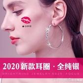 純銀大耳圈耳環女2020年新款潮韓國氣質網紅爆圓圈圈真銀圓環耳飾 美眉新品