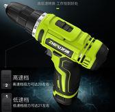 電鑽 12V鋰電鑚25V雙速充電鑚手槍電鑚多功慧家用電動螺絲刀電起子LX 智慧e家