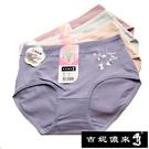 【吉妮儂來】舒適少女平口棉褲 隨機取色6件組 941