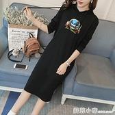 2020秋裝新款中長款T恤女寬鬆內搭上衣黑色顯瘦連帽薄款連帽T恤冬潮 蘇菲小店