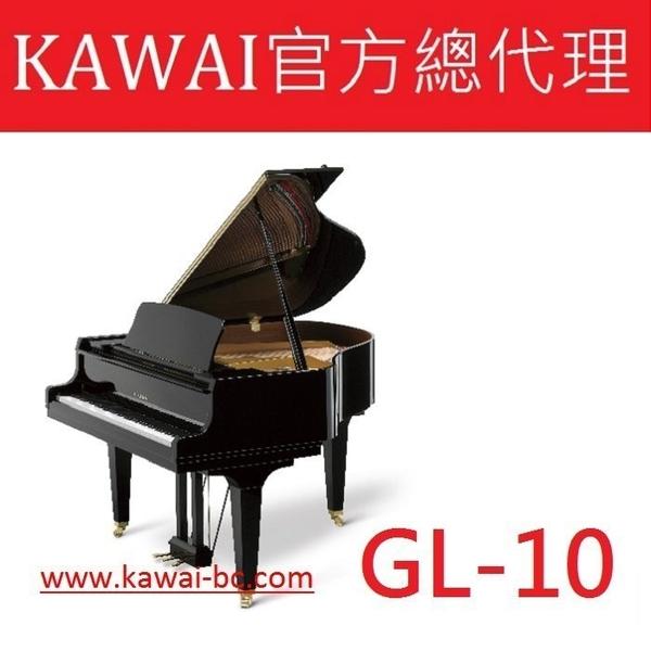 河合 KAWAI GL-10 原裝平台式鋼琴 / 週年慶限量款/ 總代理直營/原廠直營展示批售中心