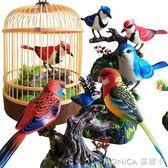 遙控玩具  電動小鳥會飛鳥籠聲控感應鳥會叫會動唱歌仿真鸚鵡兒童玩具聲控鳥 莫妮卡小屋
