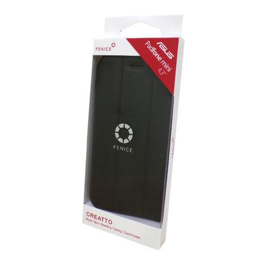 FENICE ASUS 華碩 PadFone mini A11 側翻皮套 保護套