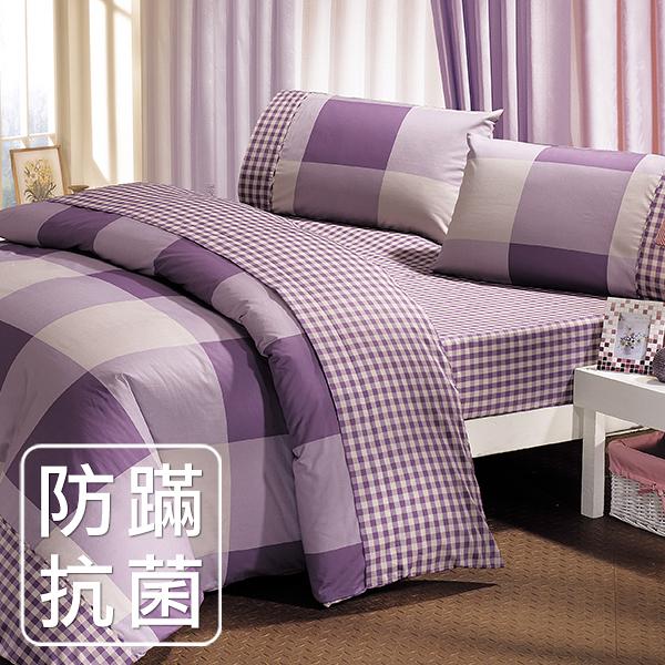 【鴻宇HONGYEW】美國棉/防蹣抗菌寢具/台灣製/雙人床包組-180303紫