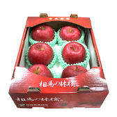 日本相馬村青森富士蘋果6入*2盒(量販盒/1.6kg)