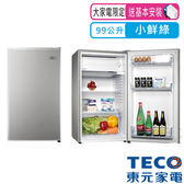 【TECO東元】二級能效單門小鮮綠冰箱 R1092N