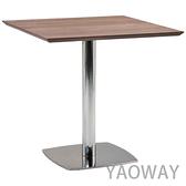 ~耀偉~W8073 洽談桌餐桌圓桌會議桌方桌